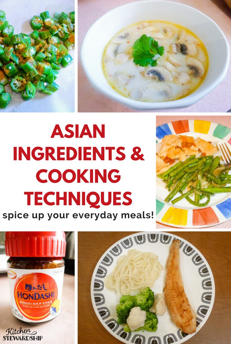 Asian ingredients for every kitchen the earthling 39 s handbook for Asian cuisine ingredients